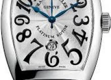 İkinci El Franck Muller Saat Alanlar