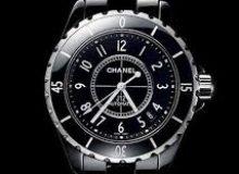İkinci El Chanel Saat Alanlar